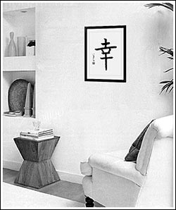 Shodo in modern interior