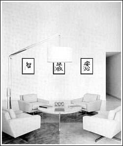Japanese calligraphy in modern interior