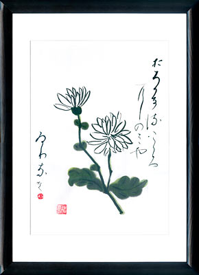 Sumi-e painting Chrysanthemum