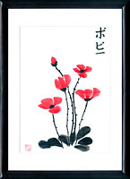 Sumi-e painting Poppy