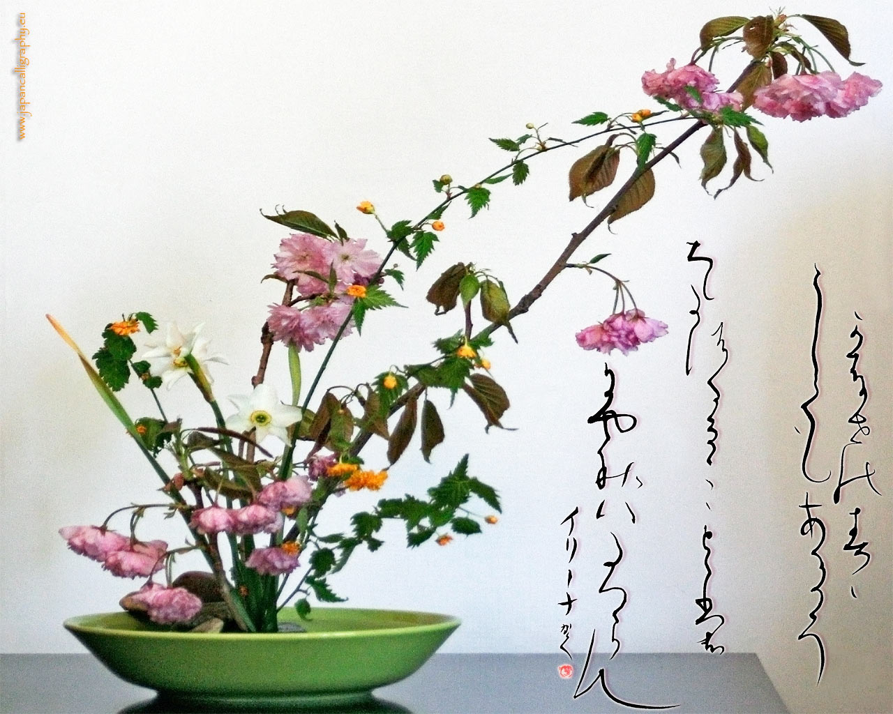Japanese calligraphy desktop wallpapers 1280 x 1024 px Ikebana
