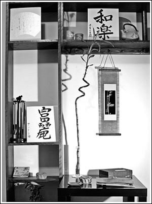 Japanese calligraphy helps to create an atmosphere of interior in Japanese style