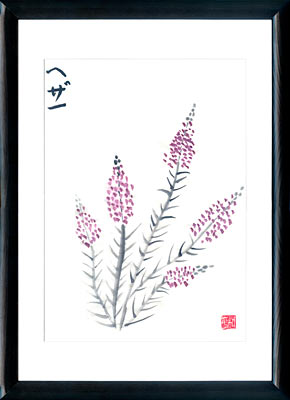 Sumi-e painting Heather