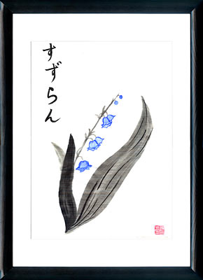 Sumi-e painting Lily Of The Valley