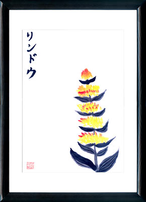 Sumi-e painting Yellow Gentian