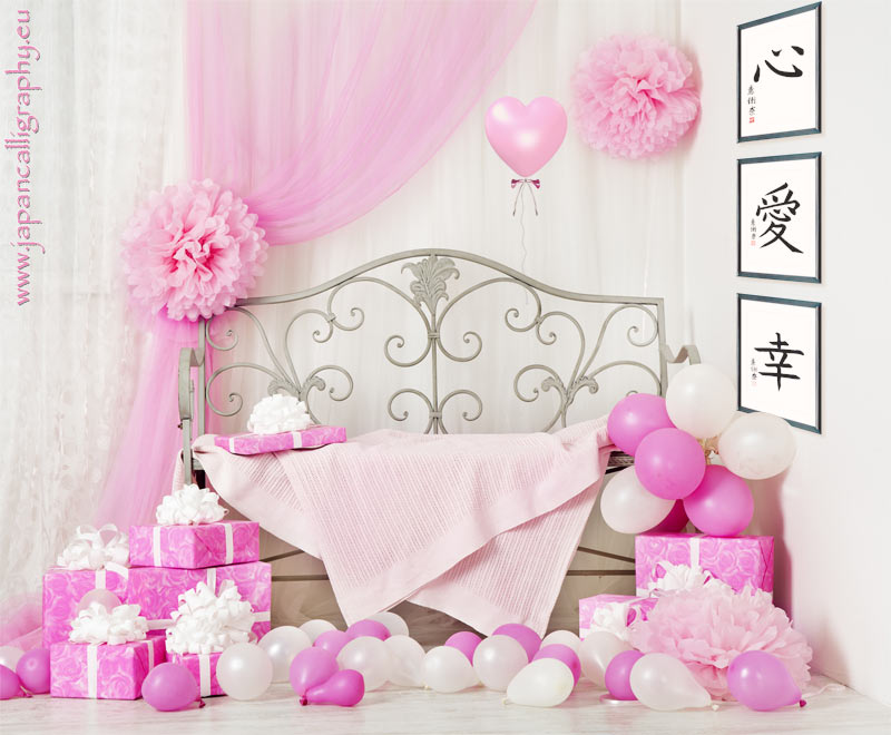 Japanese calligraphy for Bedroom